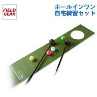グラウンドゴルフ・パークゴルフ用のホールインワン自宅練習マットです。  送料無料でお届けいたします。...
