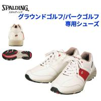 安値 日本一に挑戦!!  ・ASG スポルディング グラウンド・ゴルフシューズ  ・軽量ゆったり設計...