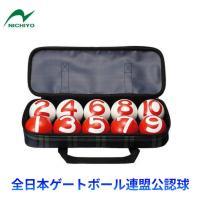 【仕様】  10ケ入り ゲートボール協会公認ボール  ボール材質:ABS樹脂 3重構造(日本製)  ...