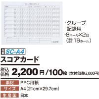 ・PPC用紙  ・8ホール×2回 (16ホール)  100枚入   サイズ A4 長さ 21cm×2...