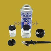 ノズル口径:1.0mm カップサイズ:吸い上げ式カップ22cc(取り外し可能です) ホース取付部:特...