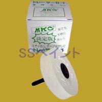 メーカー・・MKC(エムケーシー) 商品名・・トレーサーB−1 白 (ハードタイプ) サイズ・・径7...