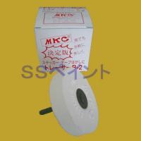 メーカー・・MKC(エムケーシー) 商品名・・トレーサーB−2 白 (ソフトタイプ) サイズ・・径7...