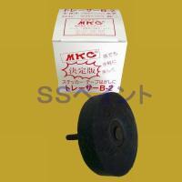 メーカー・・MKC(エムケーシー) 商品名・・トレーサーB−2 黒 (ソフトタイプ) サイズ・・径7...
