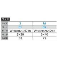 00766-CCB 保冷トートバッグ(Printstar)  S〜M ポリエステル・アルミ他