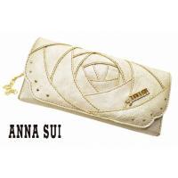 ブランド  アナスイ ANNA SUI    商品説明  ローズウッドシリーズのフラップ 内側L字フ...