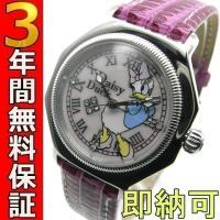 即納可 ディズニー Disney 腕時計 デイジー 1205DE-SS レディース 世界限定100本...