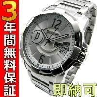 即納可 ポリス 腕時計 スカウト 12221JS-04M  ポリスは、サングラス・腕時計・ジュエリー...