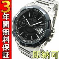 即納可 ポリス 腕時計 スカウト 12221JS-04MBLBK 当店オリジナル  ポリスは、サング...