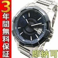 即納可 ポリス 腕時計 スカウト 12221JS-04MBLBL 当店オリジナル  ポリスは、サング...