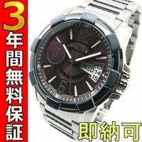 即納可 ポリス 腕時計 スカウト 12221JS-04MBLPL 当店オリジナル  ポリスは、サング...