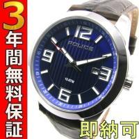 即納可 ポリス 腕時計 トロフィー 13406JS-03  ポリスは、サングラス・腕時計・ジュエリー...