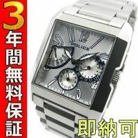 即納可 ポリス 腕時計 キングスアベニュー 13789MS-01M  ポリスは、サングラス・腕時計・...