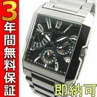 即納可 ポリス 腕時計 キングスアベニュー 13789MS-12M  ポリスは、サングラス・腕時計・...
