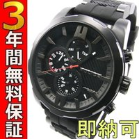 即納可 ポリス 腕時計 マッチコード 14541JSB-02PA  ポリスは、サングラス・腕時計・ジ...