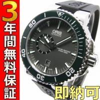即納可 オリス ORIS 腕時計 ダイバーズ アクイス スモールセコンド デイト 743 7673 ...