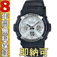 即納可 Gショック ジーショック 腕時計 AWG-M100S-7AJF 電波ソーラー  タフネスを追...
