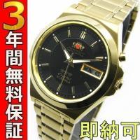 即納可 オリエント 腕時計 スリースター 海外モデル BEM4T001B6  オリエントの腕時計並行...