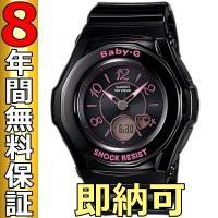 即納可 BABY-G ベビーG 腕時計 BGA-1030-1B2JF 電波ソーラー レディース  ア...