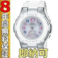 即納可 BABY-G ベビーG 腕時計 BGA-1100GR-7BJF 電波ソーラー レディース  ...