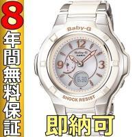 即納可 BABY-G ベビーG 腕時計 BGA-1200C-7BJF 電波ソーラー レディース  ア...
