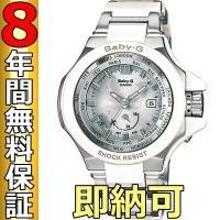 即納可 BABY-G ベビーG 腕時計 BGA-1300-7AJF 電波ソーラー レディース  アク...