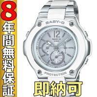 即納可 BABY-G ベビーG 腕時計 BGA-1400CA-7B1JF 電波ソーラー レディース ...
