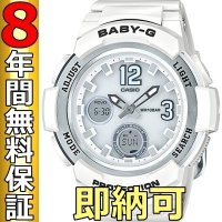 即納可 BABY-G ベビーG 腕時計 BGA-2100-7BJF 電波ソーラー レディース  アク...