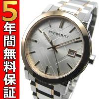 即納可 バーバリー BURBERRY 腕時計 BU9006  バーバリーは革新性と伝統的クラフツマン...