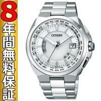 即納可 シチズン アテッサ 腕時計 CB0120-55A エコドライブ ソーラー 電波時計 チタン ...