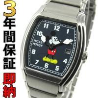 即納可 ディズニー Disney 腕時計 ミッキーマウス Disney-MKBL  ディズニーの大人...