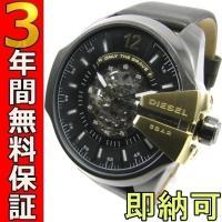 即納可 ディーゼル DIESEL 腕時計 メガチーフ DZ4379  ディーゼルはイタリアを代表する...