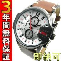 即納可 ディーゼル DIESEL 腕時計 DZ4436  ディーゼルはイタリアを代表する世界的なファ...