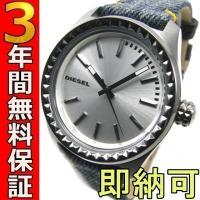 即納可 ディーゼル DIESEL 腕時計 DZ5449 レディース腕時計  ディーゼルはイタリアを代...