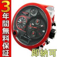 即納可 ディーゼル DIESEL 腕時計 DZ7279  ディーゼルはイタリアを代表する世界的なファ...