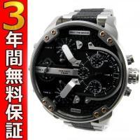 即納可 ディーゼル DIESEL 腕時計 DZ7349  ディーゼルはイタリアを代表する世界的なファ...