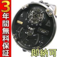 即納可 ディーゼル DIESEL 腕時計 DZ7365 限定モデル  ディーゼルはイタリアを代表する...