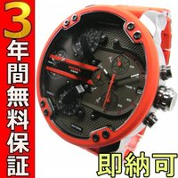 即納可 ディーゼル DIESEL 腕時計 DZ7370  ディーゼルはイタリアを代表する世界的なファ...