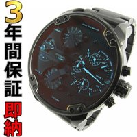 即納可 ディーゼル DIESEL 腕時計 DZ7395  ディーゼルはイタリアを代表する世界的なファ...