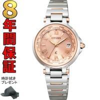 シチズン クロスシー XC 腕時計 ハッピーフライト EC1014-65W  ■商品番号 EC101...