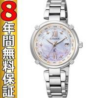 シチズン クロスシー XC 腕時計 ハッピーフライト 限定モデル EC1050-61W エコドライブ...