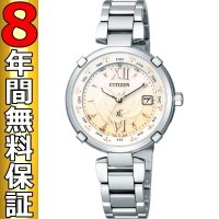 シチズン クロスシー XC 腕時計 ハッピーフライトティタニアライン EC1060-59W  ■商品...