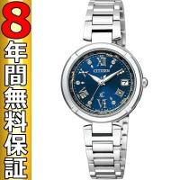 シチズン クロスシー XC 腕時計 ティタニアライン ハッピーフライト EC1111-50L エコド...
