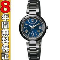 シチズン クロスシー XC 腕時計 ティタニアライン ハッピーフライト EC1116-56L エコド...