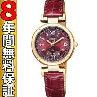 シチズン クロスシー XC 腕時計 ティタニアライン ハッピーフライト EC1117-02W エコド...
