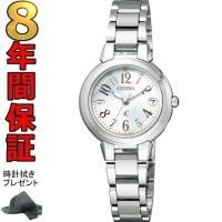 シチズン クロスシー XC 腕時計 ES8030-58A エコドライブ ソーラー 電波時計 ミニソル...