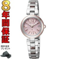 シチズン クロスシー XC 腕時計 ES8134-52W エコドライブ ソーラー 電波時計 レディー...