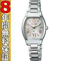 シチズン クロスシー XC 腕時計 ティタニアライン ミニソル ES8150-56A レディース腕時...