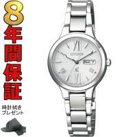 シチズン クロスシー XC 腕時計 EW3220-54A エコドライブ ソーラー レディース腕時計 ...