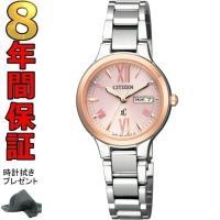 シチズン クロスシー XC 腕時計 EW3224-53W エコドライブ ソーラー レディース腕時計 ...